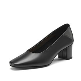 Chunky 5 cm Low Heel Shoes Beautiful Pumps