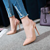Stiletto Pumps Beautiful Faux Leather Slingback Business Casual Red Bottom 11 cm High Heel Work Shoes
